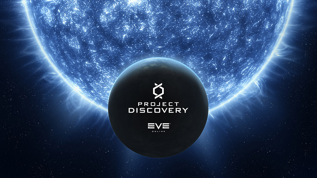 Project Discovery Key Art